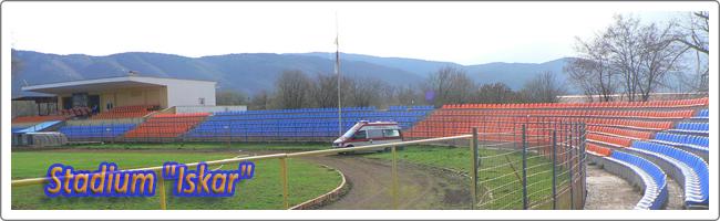 StadionHeadEN2